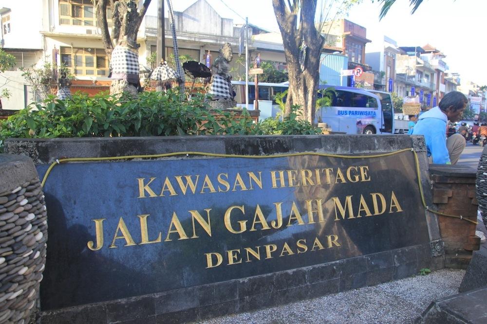 Diklat Pelestarian Kawasan Pusaka Bali 2018